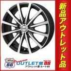 サマータイヤホイール4本SET アウトレット特別価格 205/55R16 モンツァ JP STYLE Shangly(シャングリー) マットブラックポリッシュ
