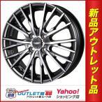 サマータイヤホイール4本SET アウトレット特別価格 175/65R15 マキナイゾッタ スプレイン ジェットシルバーミラーカット