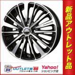 サマータイヤホイール4本SET アウトレット特別価格 165/50R15 BADX ロクサーニ タルカス ブラックポリッシュ