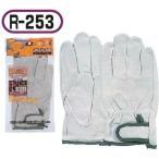 【取り寄せ品】おたふく手袋 R-253 手首マジック止 3双組×5セット