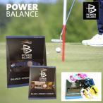 POWER BALANCE パワーバランス ブレスレット スポーツ シリコンブレスレット 送料無料