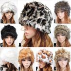 ショッピングファー 送料無料 ボンボン取り外せる ロシアン帽子 ファー帽子 レディースハット フェイクファー