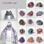シルク100% 華やかスカーフ 春スカーフ 14種類 柄スカーフ