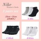 运动袜 - 送料無料 NIKE レディース 3足組靴下 SX4701 23-25cm 3足セット レディースソックス