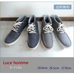 Yahoo!ROVEL送料無料 Luce homme デニム スニーカー メンズシューズ メンズスニーカー ルーチェオム レースアップ ショートブーツ お買い得商品