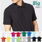 ポロシャツ 半袖 メンズ ビッグサイズ Bigサイズ 大きいサイズ 4L 5L 3XL 4XL ドライ 鹿の子 無地 カノコ ポロ 無地 スポーツ ゴルフ 送料無料