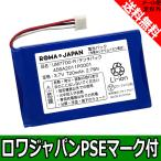 ロワジャパンで買える「OKI 沖電気 コードレス電話機 UM7700 用 互換 バッテリー UM7700-デンチパック 4YA3507-2337G001 456A2011P0001 456A2013P0001 【ロワジャパン】」の画像です。価格は2,017円になります。