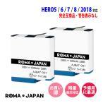 2個セット GoPro ゴープロ HERO7 HERO6 HERO5 Black 対応 AABAT-001 AHDBT-501 互換 バッテリー【ロワジャパン】