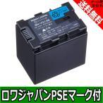 JVC 日本ビクター BN-VG138 互換 バッテリー BN-VG107 / BN-VG114 / BN-VG119 / BN-VG121 高品質 ロワジャパン