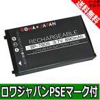 KYOCERA 京セラ CONTAX SL300R Finecam SL300R SL400R の BP-780S 互換バッテリー 【ロワジャパンPSEマーク付】