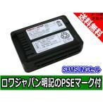 SHARP シャープ BY-5SB 互換 バッテリー 長時間稼動 持続時間44%アップ 【SAMUSUNGセル ロワジャパンPSEマーク付 】