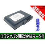 【日本セル】FUJITSU 富士通 FMVNBP149 FMVNBP150 FPCBP152 互換 バッテリー【ロワジャパンPSEマーク付】