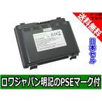 """【日本セル】IBM アイビーエム LENOVO ThinkPad Edge 11"""" X100e X120e の FRU 42T4897 互換 バッテリー【ロワジャパン社名明記のPSEマーク付】"""