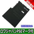 ●Qosmio 670LS.695LのPABAS081(Samsung セル)バッテリ-