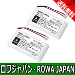 【2個セット】 NTT ドコモ PHS パルディオ 631S/622S/621S の 電池 パック S1005 互換 バッテリー【ロワジャパン】