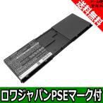 【軽量】SONY ソニー対応 VAIO VPC-X シリーズ の VGP-BPL19 VGP-BPS19 互換 バッテリー (インストール不要) 【ロワジャパン社名明記のPSEマーク付】