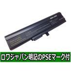 【増量】【ロワジャパン】 SONY VAIO VGN-TX シリーズ VGP-BPS5 互換 バッテリー (日本セル)