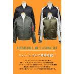 MA-1 ジャケット スカジャン リバーシブル メンズ フライトジャケット 中綿 アウター ワッペン 大きいサイズ リアルコンテンツ M L XL XXL 2XL 3L