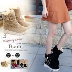ブーツショートブーツムートンブーツ靴レディースブーティーショートムートン女性用短靴スノーブーツ防寒滑り止めおしゃれ