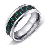 リング 指輪 メンズ ステンレス ブラック グリーン ライン サージカルステンレス 緑 黒 線 シンプル ペア ユニセックス プレゼント ペアリング 結婚指輪