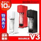 ソーダストリーム sodastream ソース V3 スターターキット