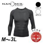 矯正メタボ 長袖 Tシャツ メンズ M L LL 3L