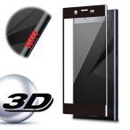 ショッピングエクスペリア エクスペリア XZ Premium 強化ガラス 3Dガラスフィルム ソフトフレームガラス docomo SO-04 高光沢 5.5インチ ラ