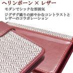 ショッピングNORTH 【NORTH LEAF】GALAXY S7 edge SC-02H/SCV33 手帳型 ケース カバー ギャラクシーS7 エッジ ヘリンボー