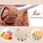 ショッピングアイスクリーム アイスクリームスクープ アイスクリームスプーン SRIWATANA アイスクリームディッシャー 耐久 亜鉛合金製