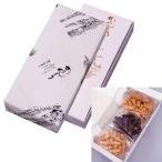 常盤堂製菓 花林糖詰合せ 80gx1袋、70gx2袋