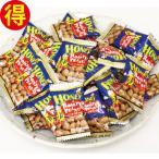 タクマ食品 ハニーローストピーナッツ 40コ