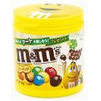 マースジャパンリミテッド m&m's イエローボトルピーナッツチョコレート 90gx4