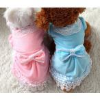 ペット 服 犬 猫 小動物 用 ドレス ワンピース チュール リボン 2色 4サイズ