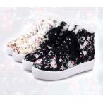 スニーカー ハイカット 内ボア 厚底 花柄 インヒール キャンバス 靴 / 黒 ブラック 白 ホワイト 4サイズ