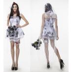 ハロウィン コスプレ コスチューム セクシー 花嫁 ゾンビ 衣装 ホワイト 豪華6点セット レディース M XL