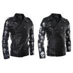ショッピングライダース ライダース ジャケット メンズ ダブル マット調 袖プリント ブラック ショート丈 フェイクレザー 2柄