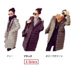 中綿コート ダウンコート 軽量 フード ポンポン付き 防寒 保温 シンプル 着痩せ / 3色 4サイズ