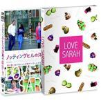 ノッティングヒルの洋菓子店 DVD