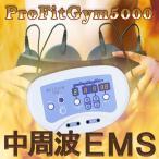 Yahoo!ロイヤル通販プロフィットジム5000 tsk | エクササイズマシン ダイエット器具 ダイエットマシン 機器 お腹 振動マシン