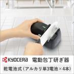 送料無料 包丁研ぎ器 電動シャープナー DS-38