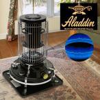 ◎あすつく 送料無料 アラジン 石油ストーブ 芯 式 灯油 タンク容量4.1リットル 木造7畳 コンクリート10畳 まで対応 Aladdin ブルーフレームヒーター BF3912