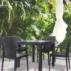 ガーデンテーブル 80×80cm・チェア4脚セット LA・TAN | ベランダ ガーデン テーブル セット 屋外 テーブルセット 雨ざらし ガーデンテーブルセット