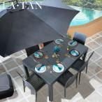 ガーデンテーブル 90×150cm・チェア6脚・パラソルセット LA・TAN | ベランダ ガーデン テーブル セット 屋外 テーブルセット 雨ざらし ガーデンテーブルセット