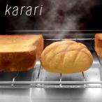 Karari スチームマジック メロンパン | 珪藻土 けいそうど 便利グッズ キッチングッズ カラリ パン トースト トースター 焼 おしゃれ かわいい キッチン 台所