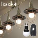 シーリングライト レトロ 4灯 アンティークメッキ リモコンLED電球 付き | 照明 天井 天井照明 スポット ライト シーリング LED おしゃれ 間接照明 リビング
