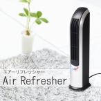 Seasonal Appliances Air Conditioning - エアーリフレッシャー 空気洗浄機 コンパクト ( シルバー ) connect | フィルター交換不要 小型 おしゃれ タバコ 花粉 ハウスダスト 消臭 脱臭