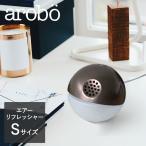 送料無料 空気洗浄機 空気洗浄器 arobo CLV-1100S