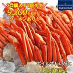 カニ ズワイガニ 【さらに20%オフクーポン配布中】本ずわいがに ボイル 脚 [ 1kg : 約2〜3人前 ] ギフト箱入り 蟹 かに
