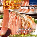 カニ かに 蟹 ズワイガニ 送料無料 本ズワイガニ (600g(解凍前) : 1-2人前 ) 蟹 かに 刺身 カニポーション ズワイ ズワイ蟹 むき身 お取り寄せ
