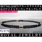 ネックレス ブラックダイヤカラー スワロフスキー R クリスタル メンズ 18k ワイド ブランド メンズアクセサリー